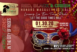 Mask gala flyer with burgundy a d gold colors